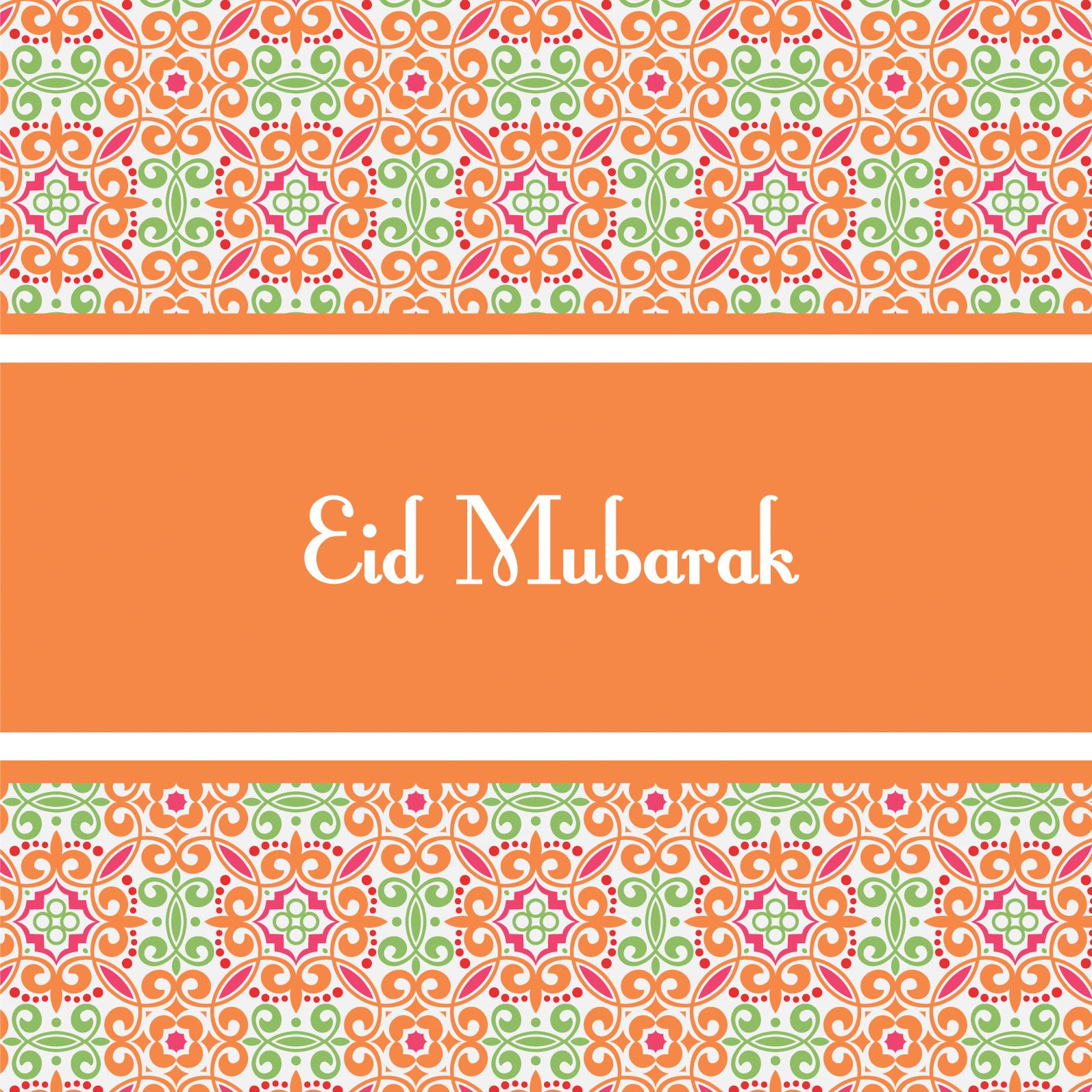 Eid greeting card, eid mubarak