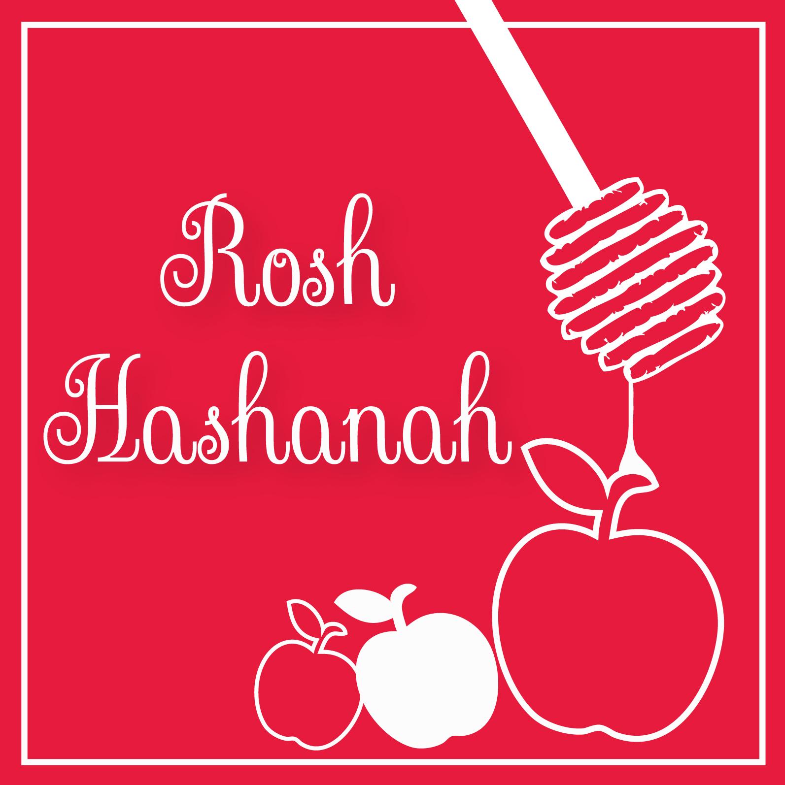Rosh Hashanah, Jewish New Year