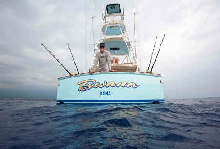 Kona fishing charter on Bwana