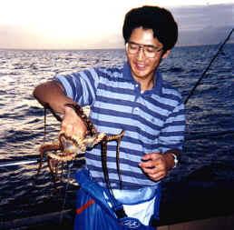 Waikiki near shore bottom fishing catch