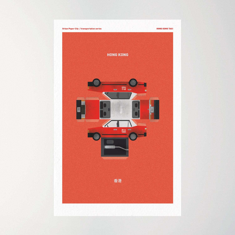 upc_hng_taxi_poster.jpg