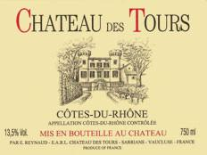 chateau_des_tours_584a7f6c-bd3b-4bdb-896b-8a5d3f314023_800x.jpg