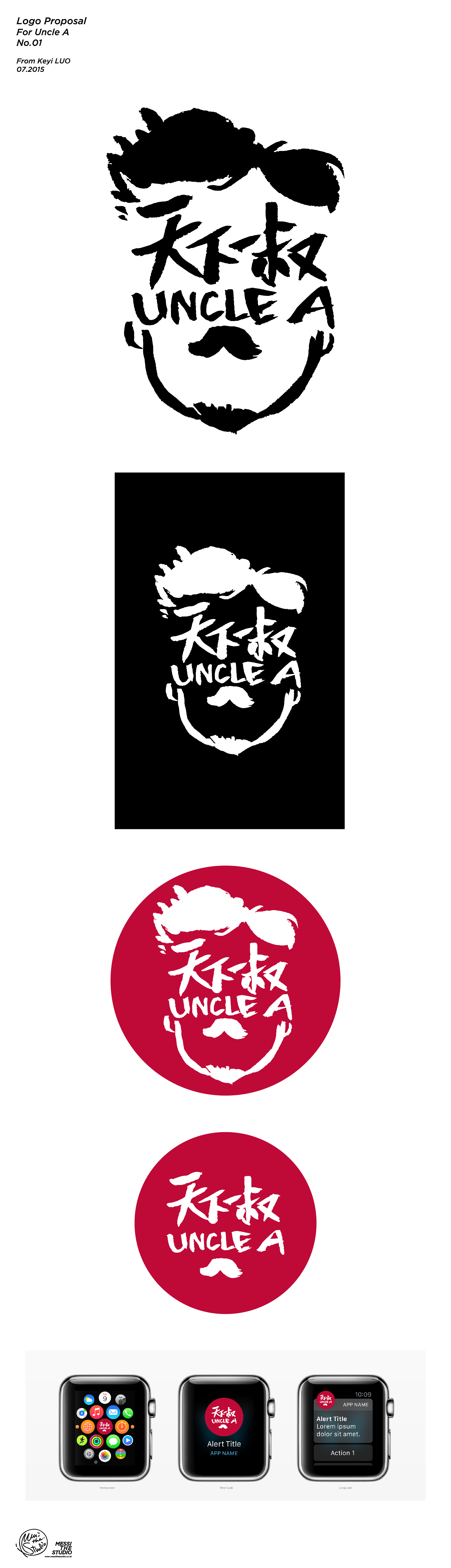 Uncle A Logo Keyi Luo