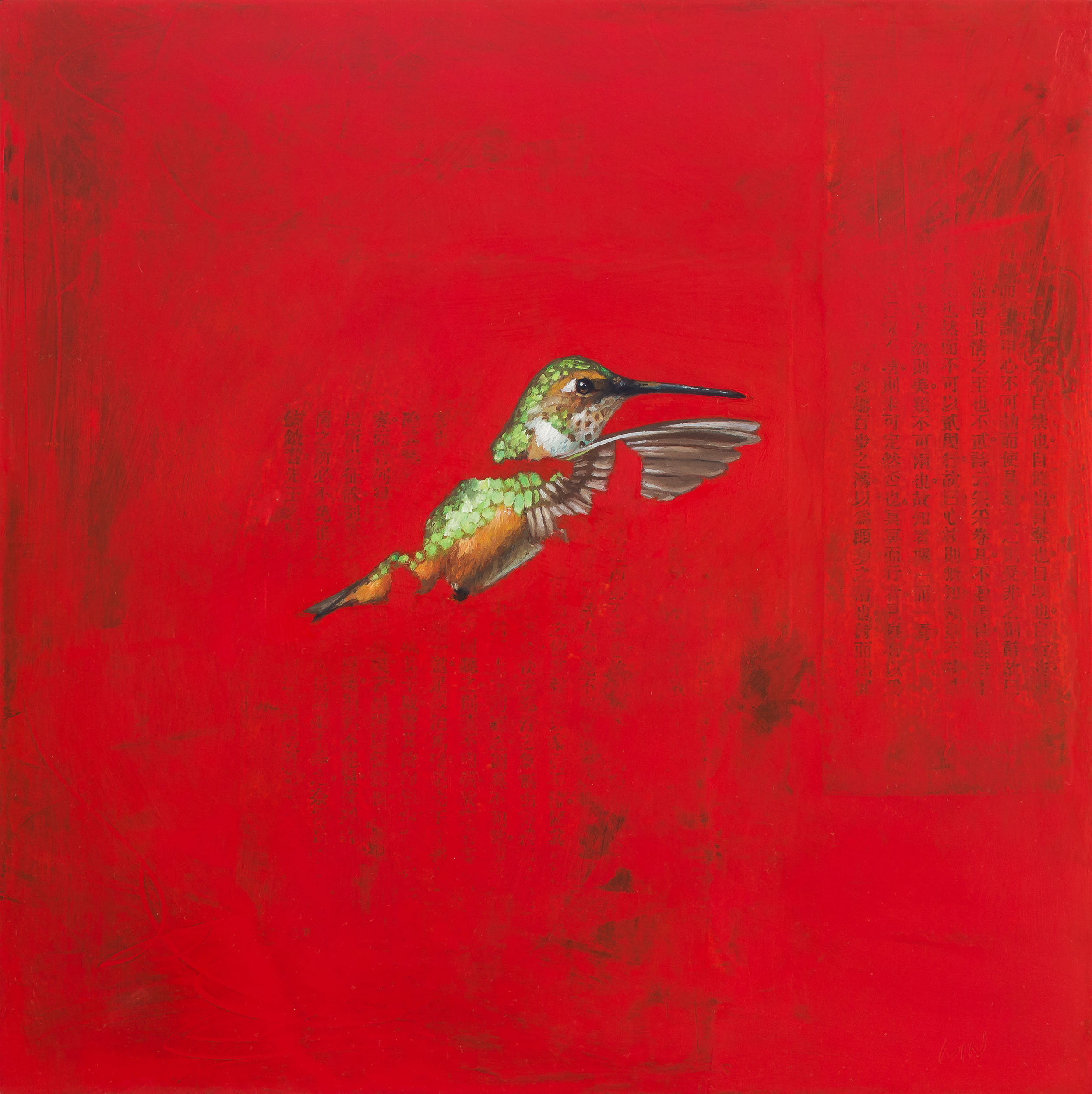Allen's Hummingbird  2019 oil and collage on panel 10 x 10 inches   Sold