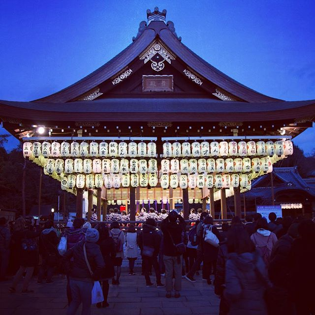 #Kyoto #gion #lanternfestivl #danick #lunademiel
