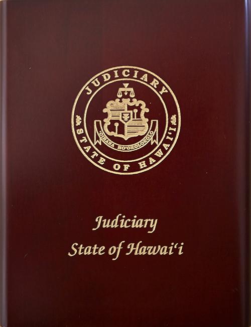 judiciarystateofhawaii.jpg