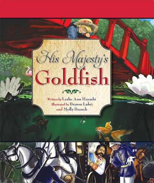 P-3_Goldfish_cover.jpg