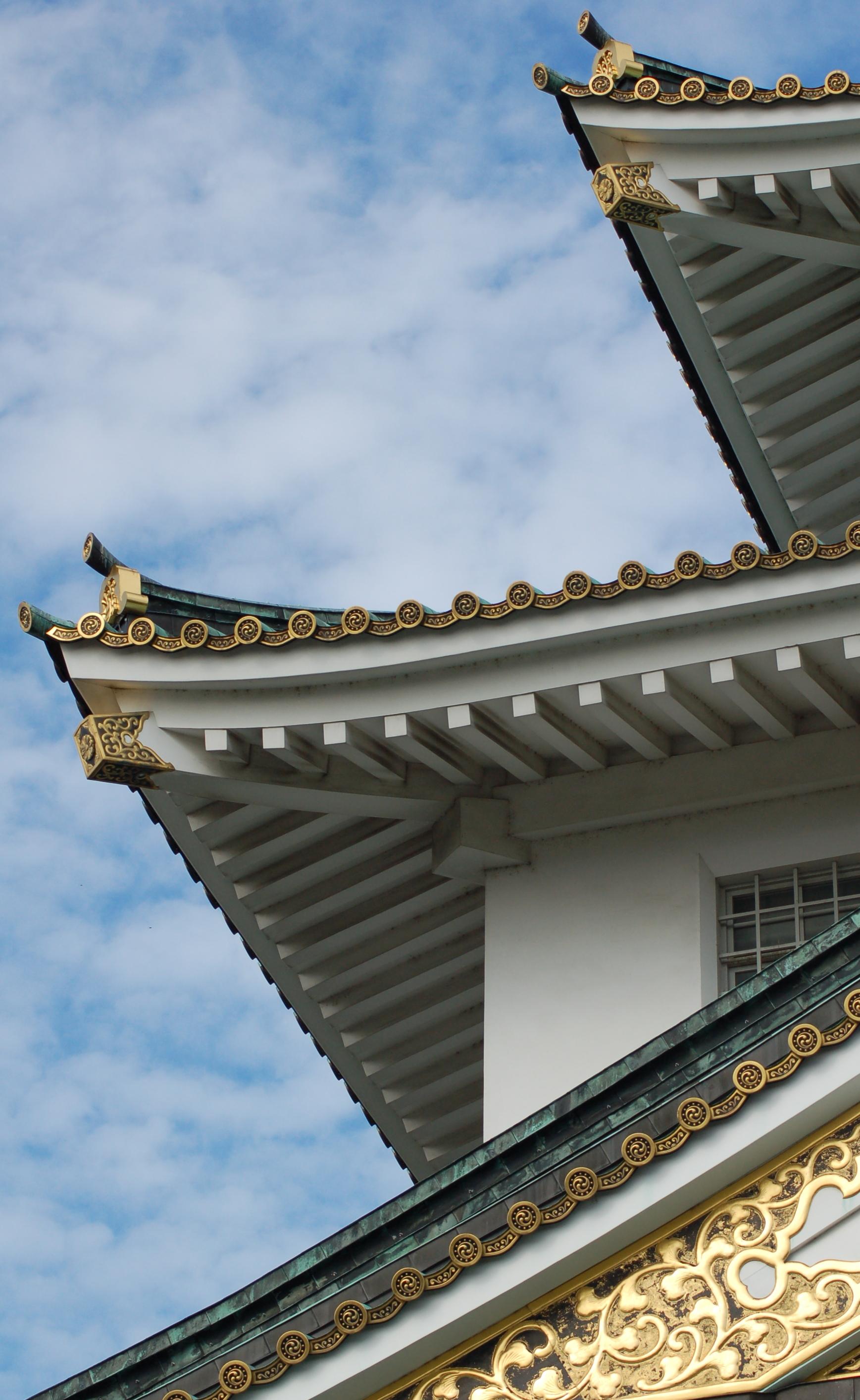 Osaka Castle - Architecture
