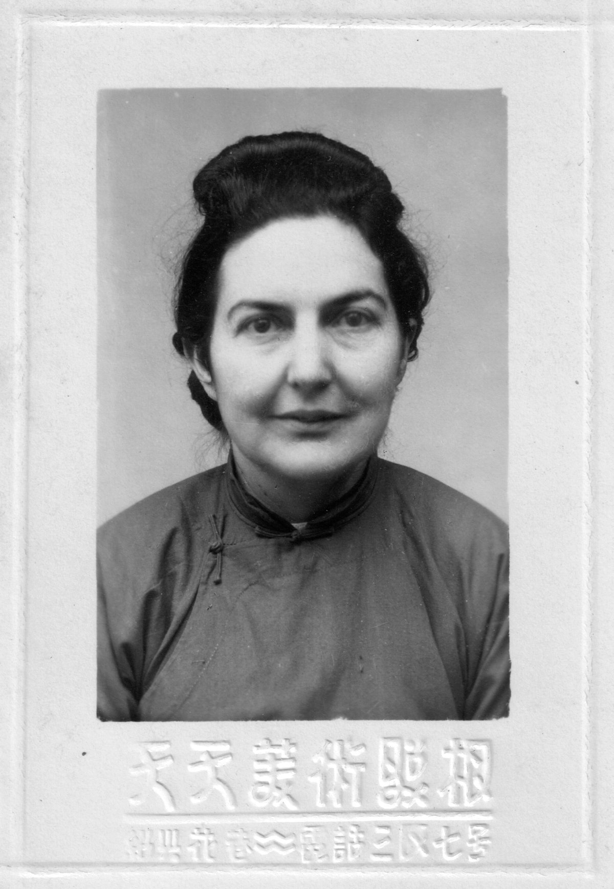 Deaconess Mary Andrews