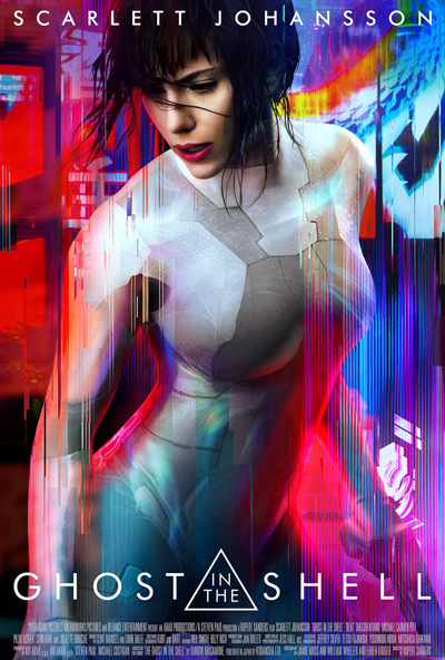 ghost_in_the_shell_ver5_xxlg-crop-400px.jpg