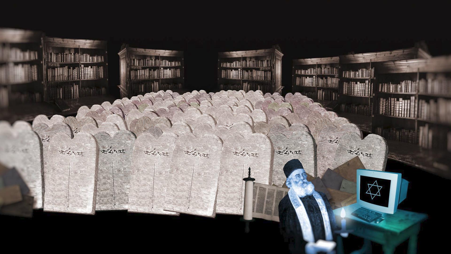 Tenakh Talmud JPEG 4.jpg