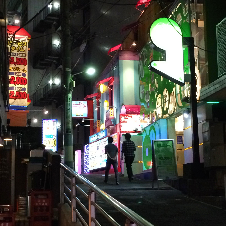 """Shiyuba's """"Love Hotels"""""""