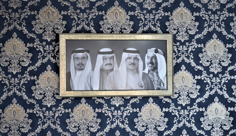 Royal Bahrain.jpg