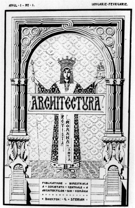 George Sterian, Cover Design for the first issue of the magazine  Architectura  (Architecture), 1906