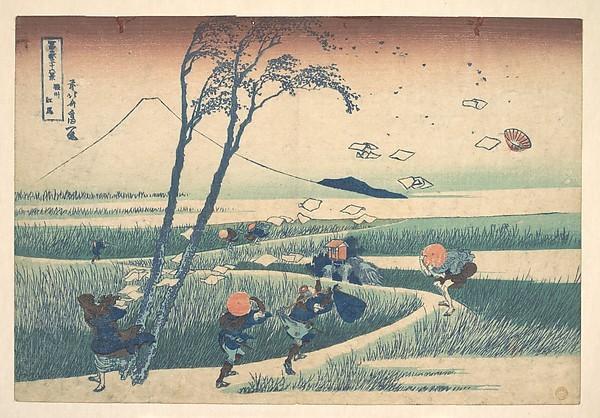 Katsushika Hokusai, Ejiri in Suruga Province (Sunshū Ejiri), 1830-32, 25.4 x 37.1, Polychrome Woodblock Print, The Met, New York