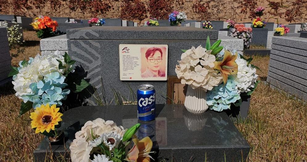 jaesang_gravestone.png