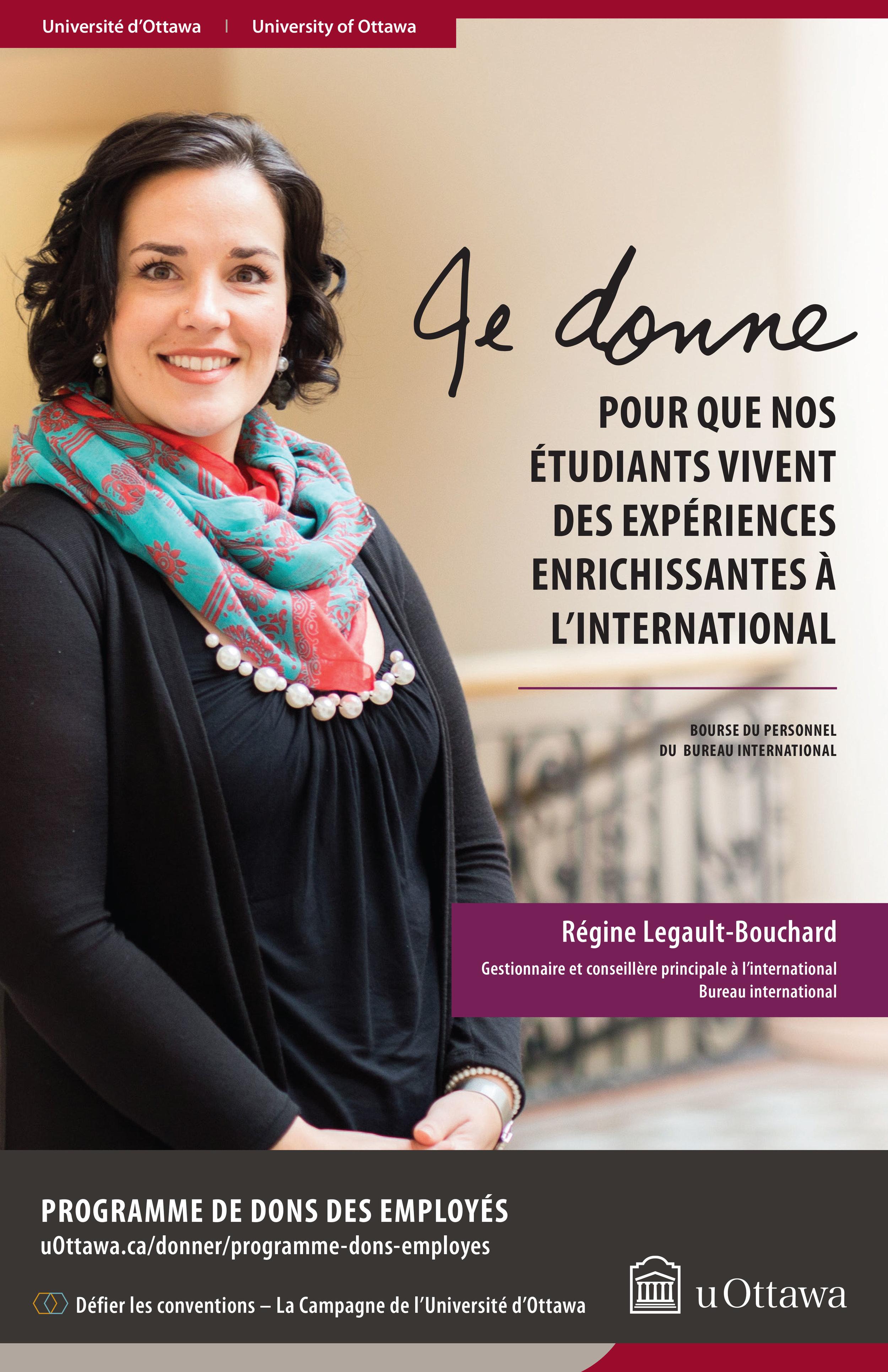 DEVT15_252_EmployeeGiving2016_Posters_FR_FINAL_PRINT_nocrop_Regine.jpg