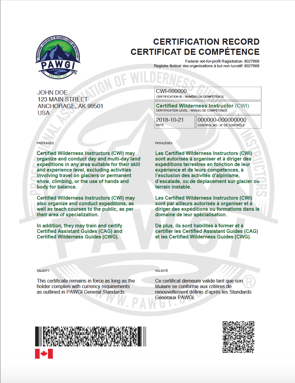 Front of Certificate