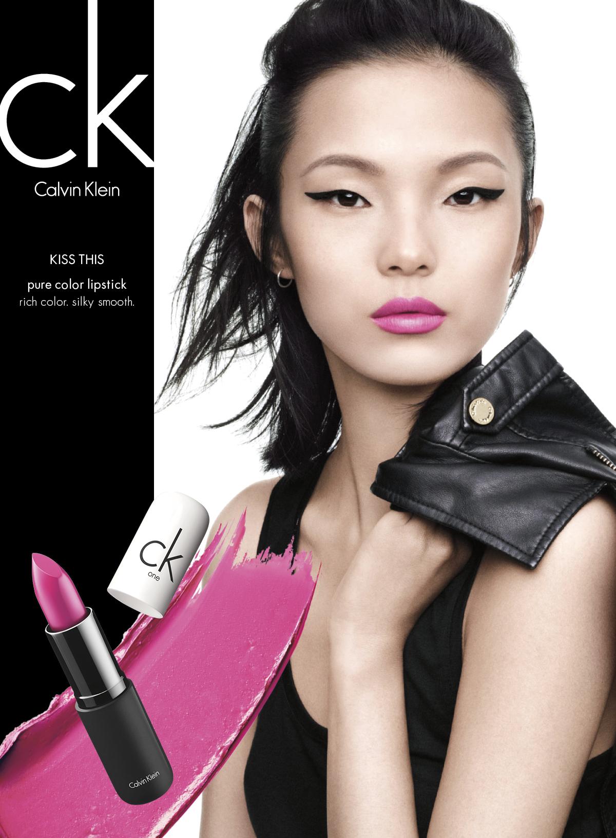 CK COLOR SINGLE PAGE 8%22X10.875%22_CHINA PURE COLOR LIPSTICK.jpg