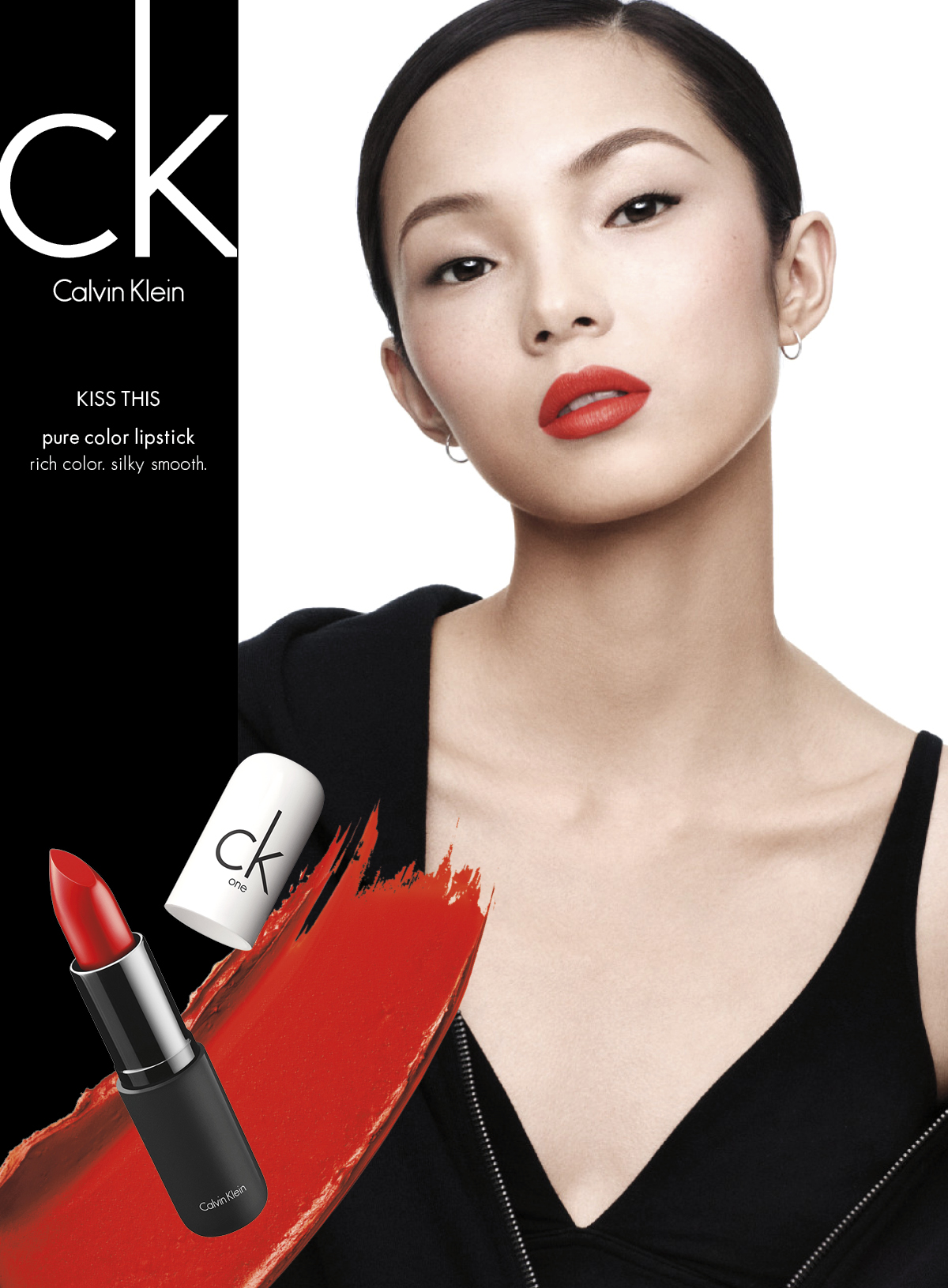 CK COLOR SINGLE PAGE 8%22X10.875%22_PC XIAO.jpg