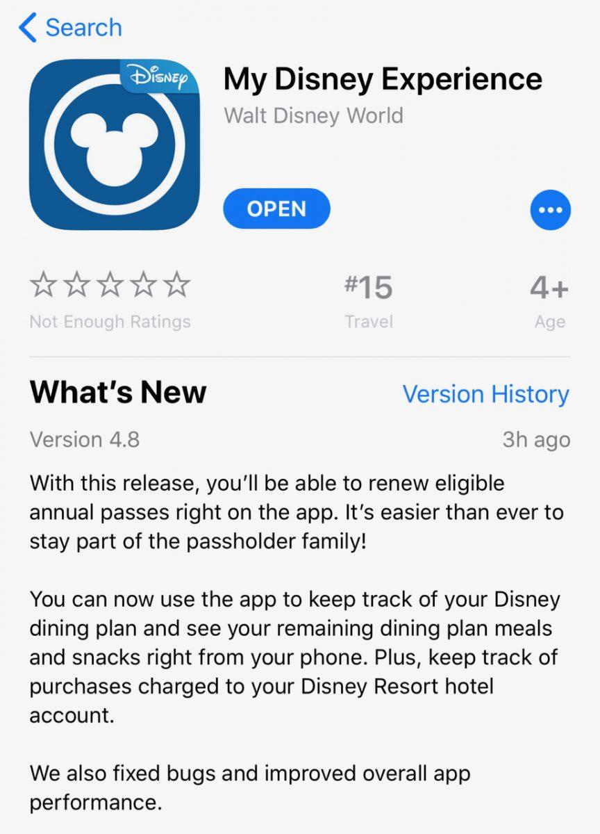 my dis experience app.jpg