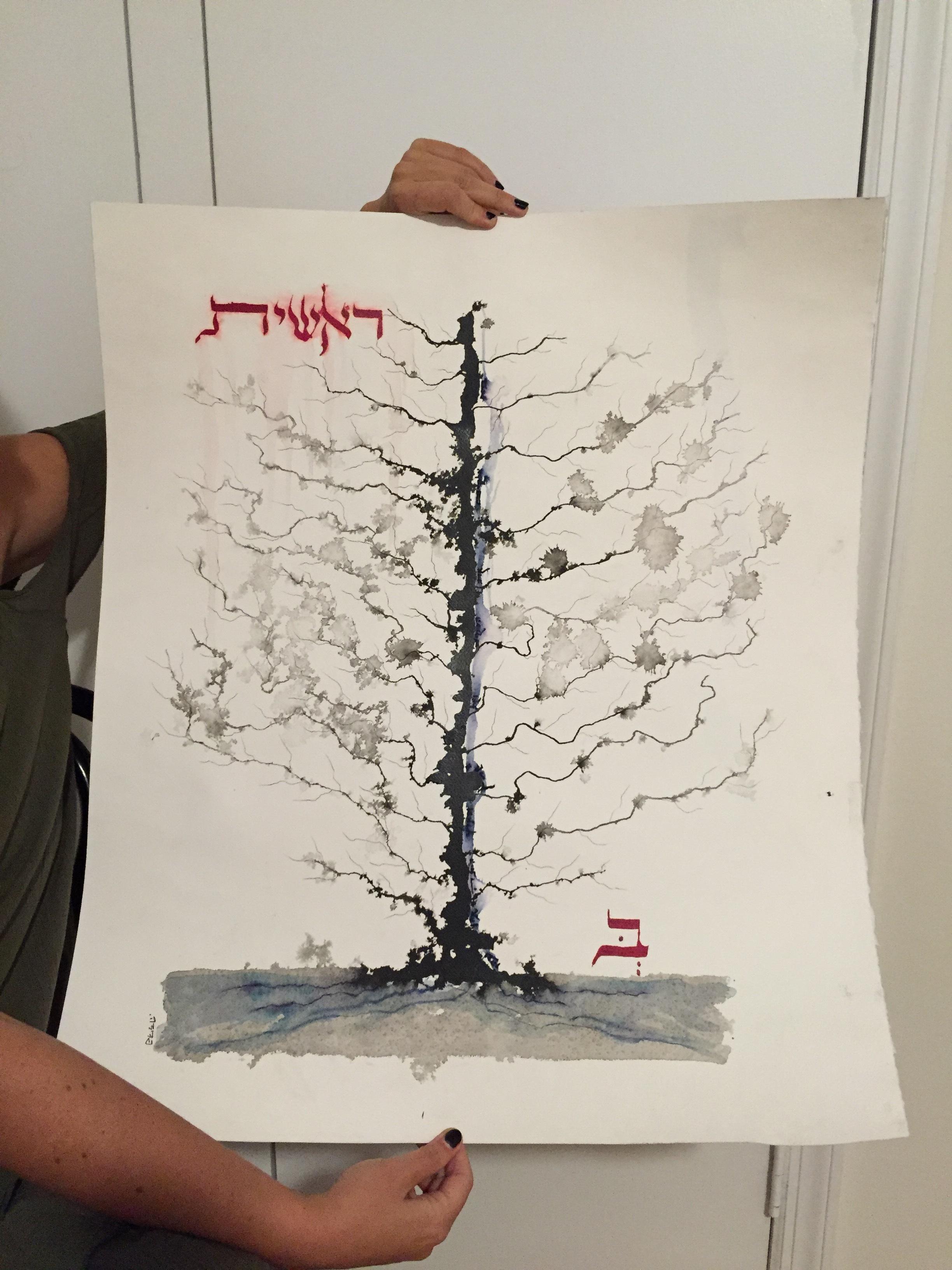 Artwork by Igal Fedida (http://www.igalfedida.com)
