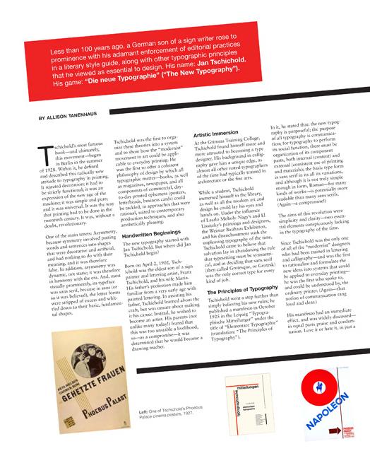 Allison Tanenhaus_Final Magazine Design_Spreads2_Added dodads1.jpg