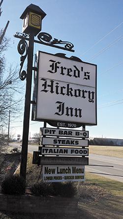 freds-hickory-inn.jpg