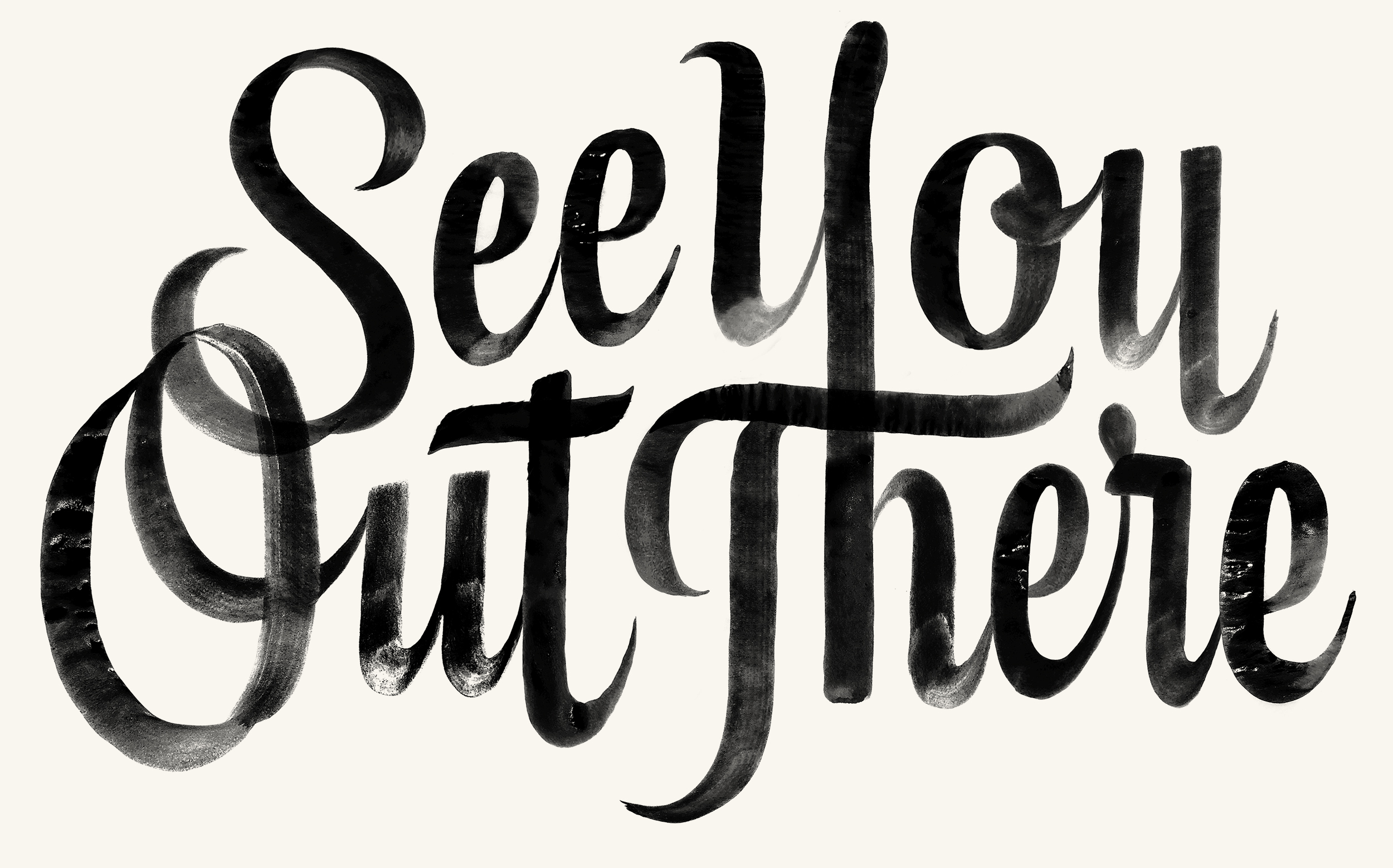 SeeYouOutThere
