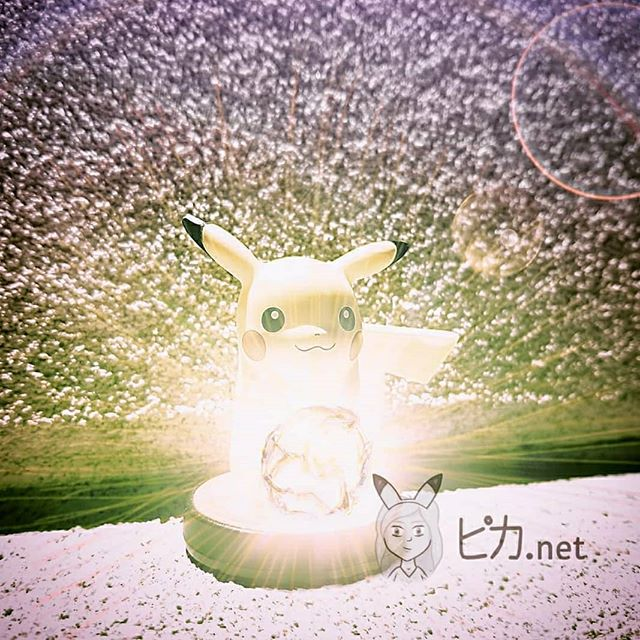🖊🖊🖊 Playing around with my new Note9 that I named 奇蹟 ( ki·se·ki ) which means: Miracle 😍😍😍 I'm trying to get better at edits ^^; cant happen unless I try...so I'm trying xD . #pikadotnet #pika #picsart #edit #note9 #lovemyspen #lightball #filters #pikachu #amiibo #pokemon #shoutout #gamergirl #gamer #nintendo #nyc #pikapickme #大声で叫ぶ #ピカ #ピカチュウ #アミーボ #ポケモン
