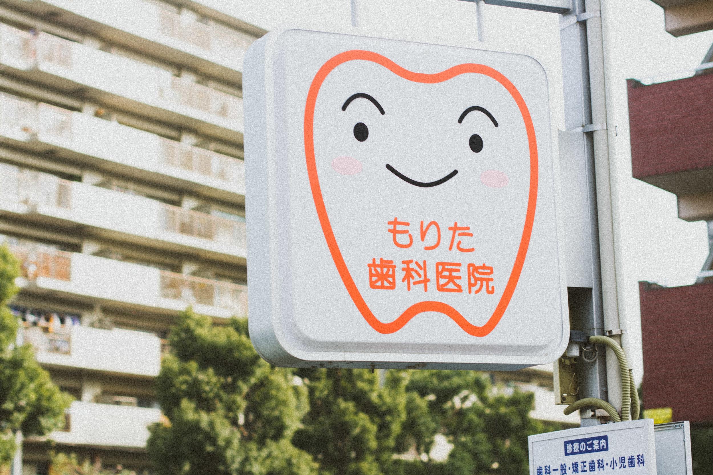 01Osaka-23.jpg