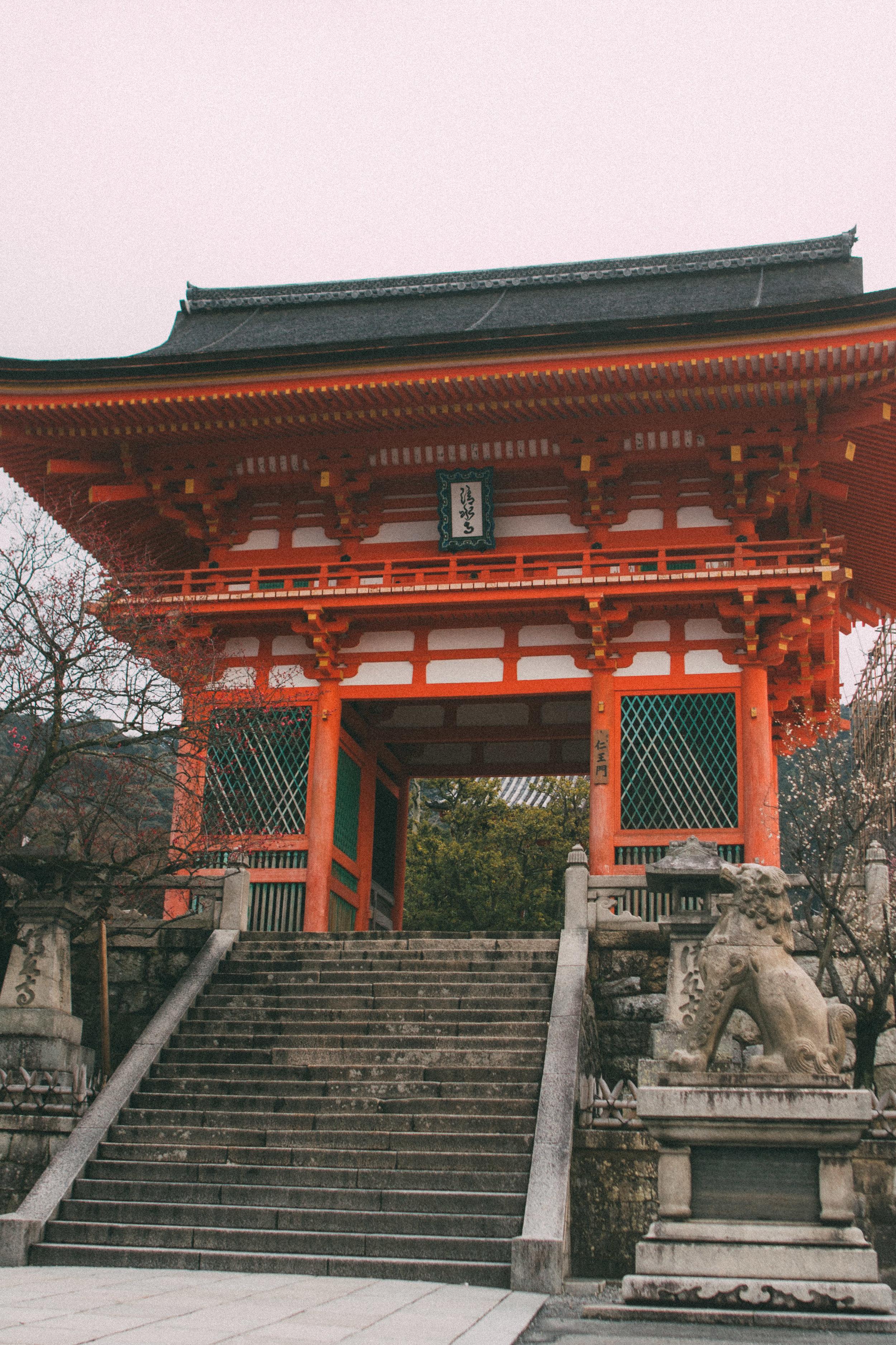 Kyoto-123.jpg