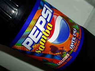 Pepsi, now with more samba.