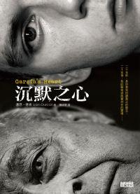 bk-Garcias-Heart-Taiwanese.jpg