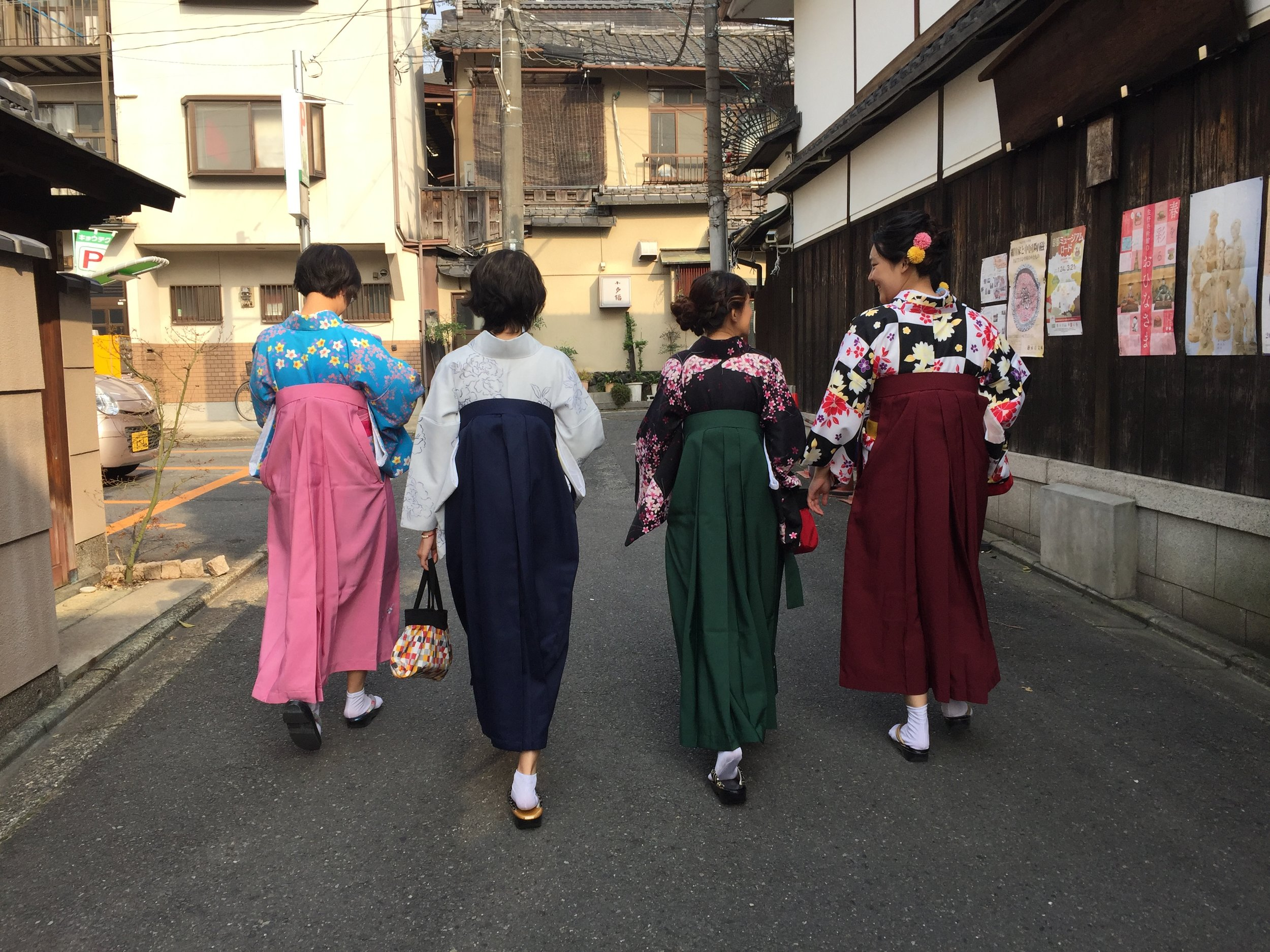 Walking through Gion  | EAT.PRAY.MOVE Yoga | Kyoto, Japan