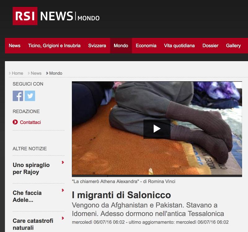 RSI - Radio Televisione Svizzera - July 2016