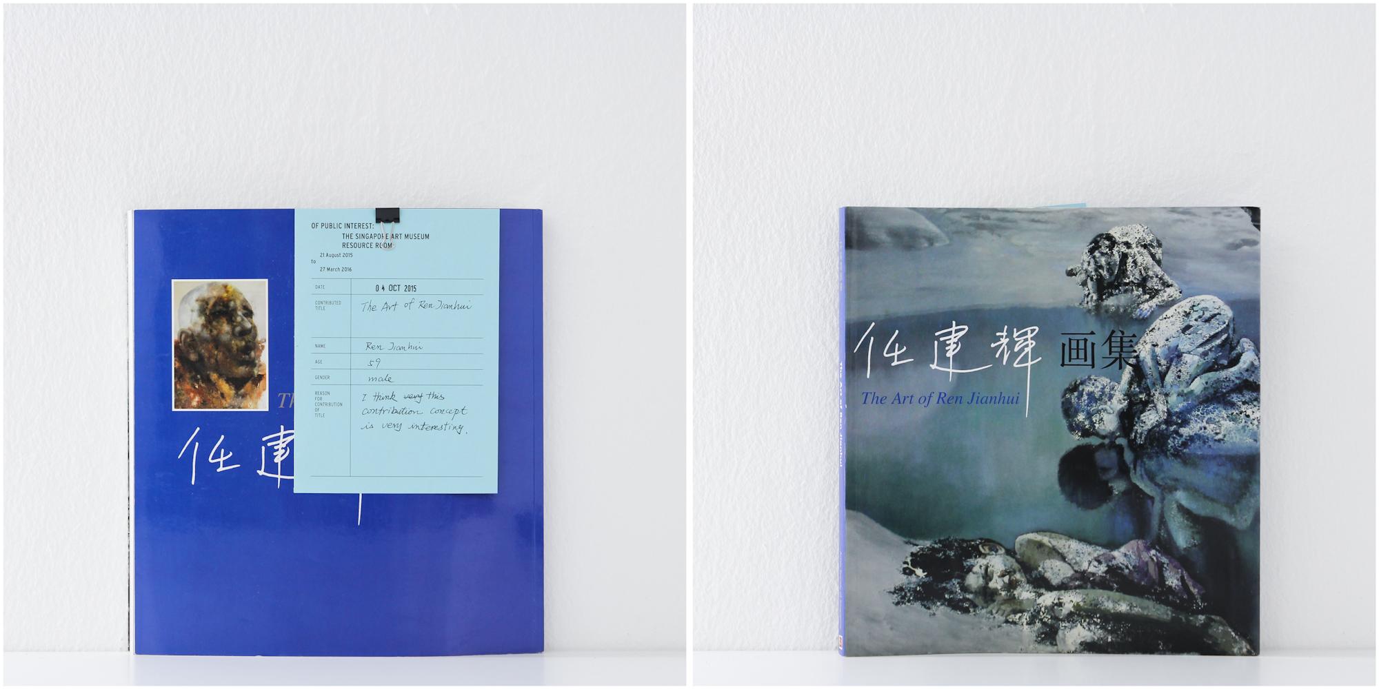 'The Art of Ren Jianhui', 4/10/15, Ren Jianhui, 59, Male