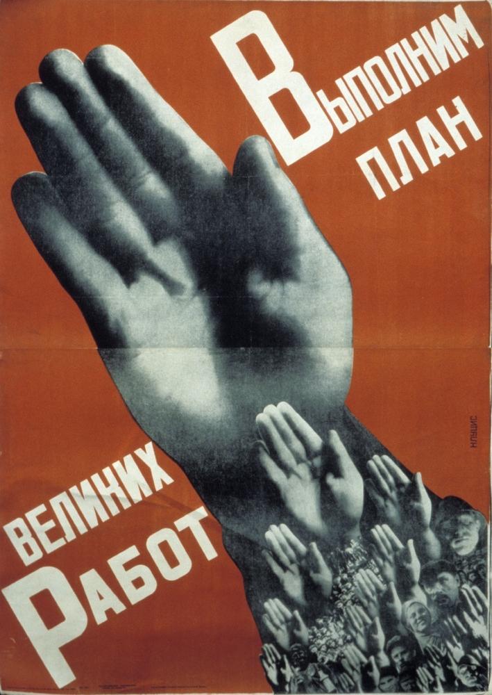 Constructivist Poster by Gustav Klutsis (1930)