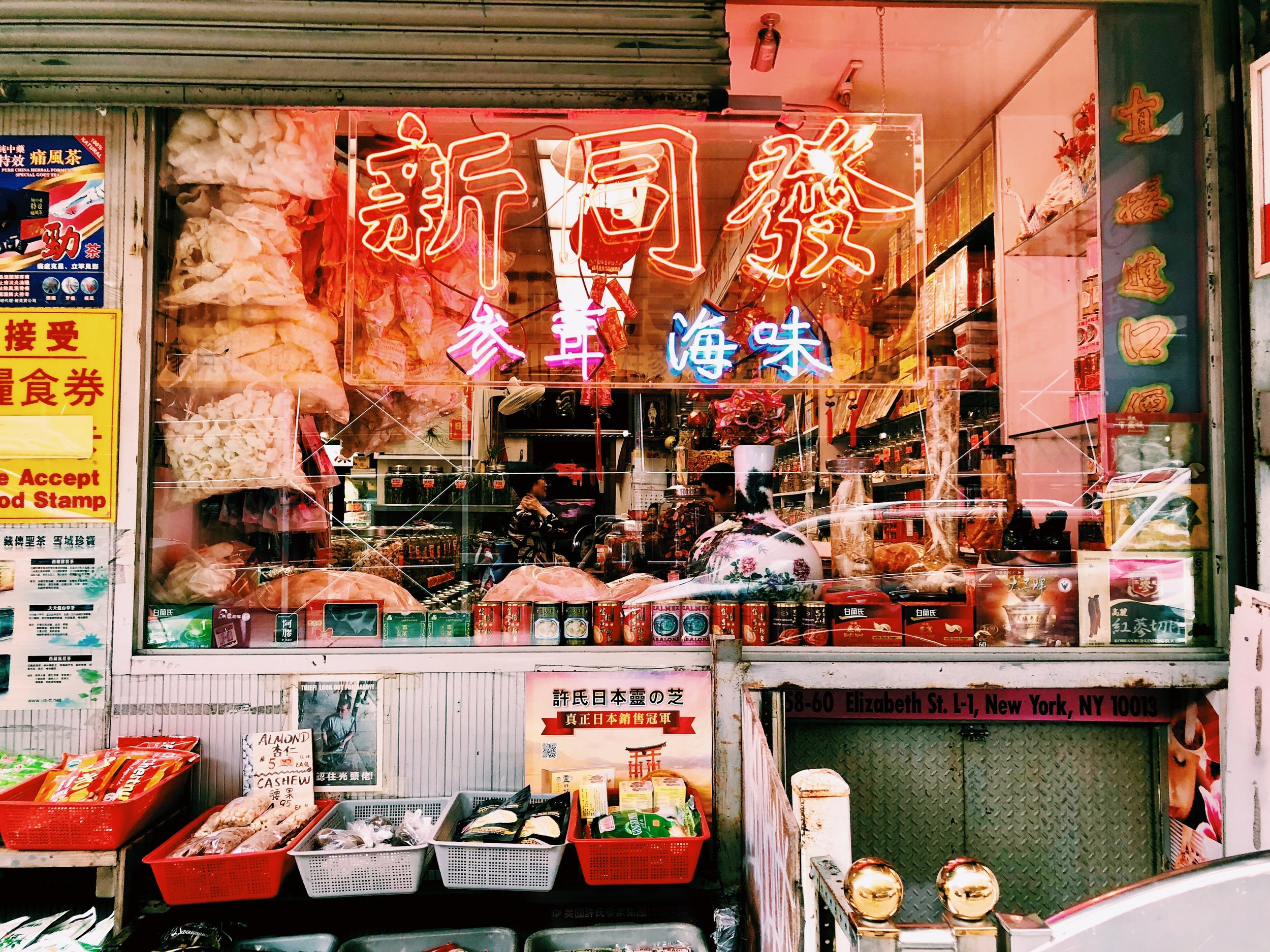 """""""Storefront Windows"""" by Amy Gong Liu"""