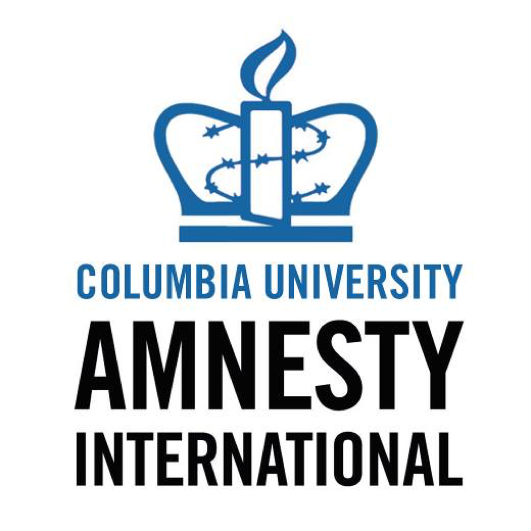 Logo - Amnesty International CU.png