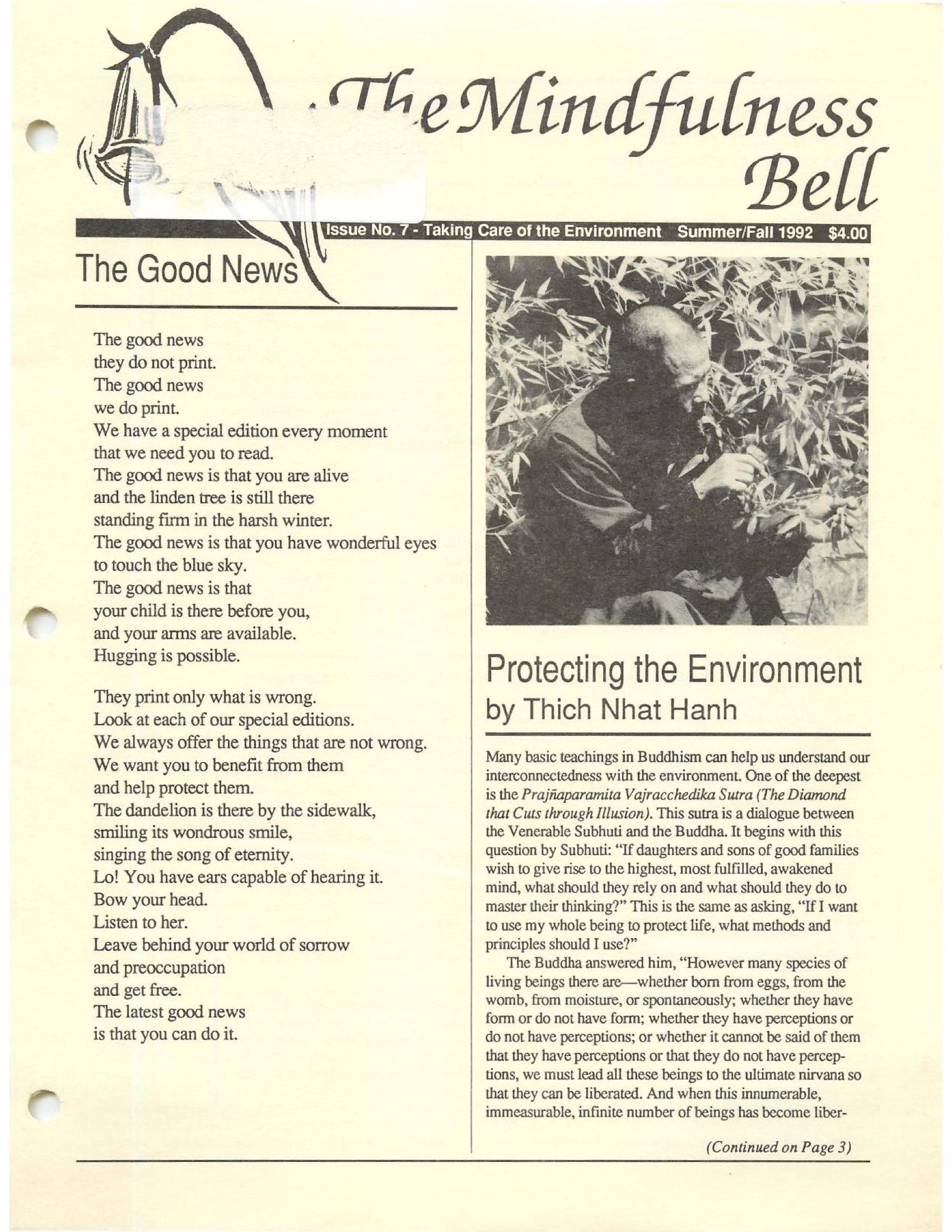 #07 1992 Autumn