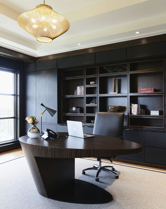 edgy modern home office
