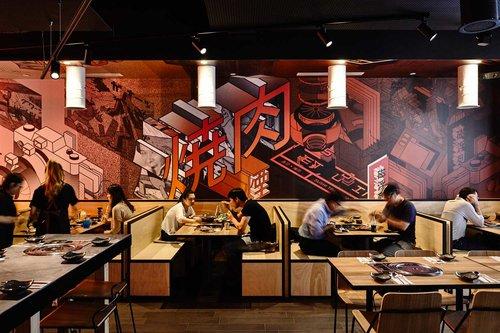 Tetsujin-Japanese-Restaurant-viventium-design-zachary-kraemer-6.jpg