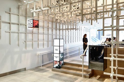 Tetsujin-Japanese-Restaurant-viventium-design-zachary-kraemer-10.jpg