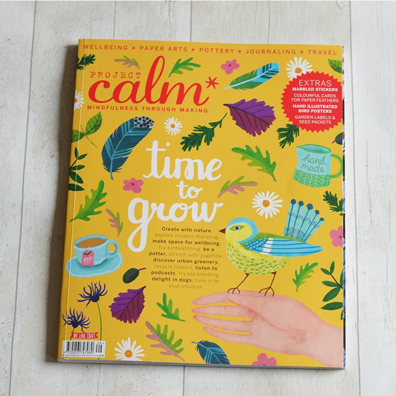 Calm Project