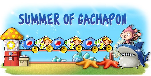 Gachapons. Supposedly the first form of loot boxes in the video game industry