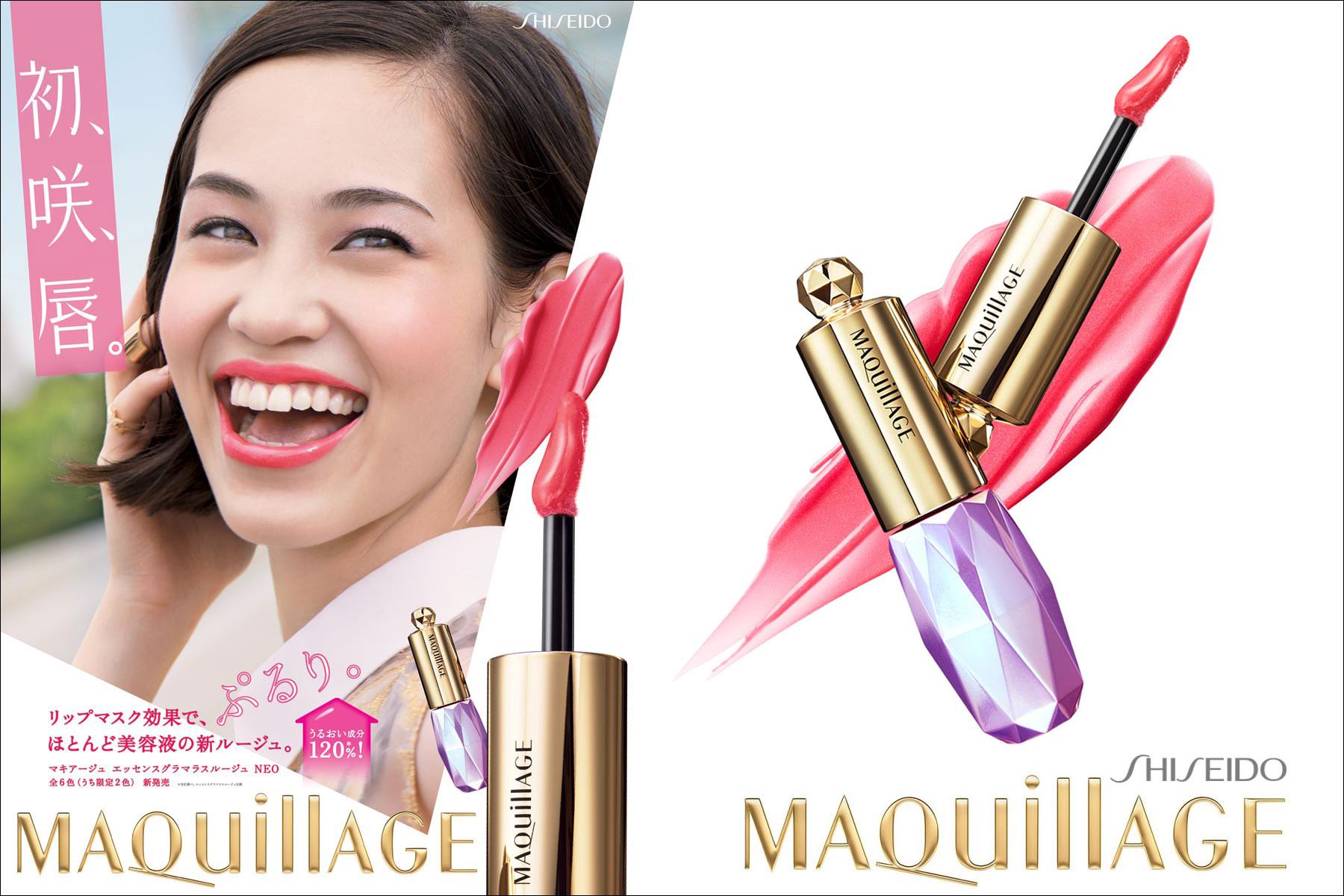 140428.3_maquillage_liquidrouge_composition.jpg