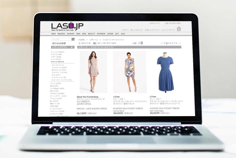 Elegant Website design
