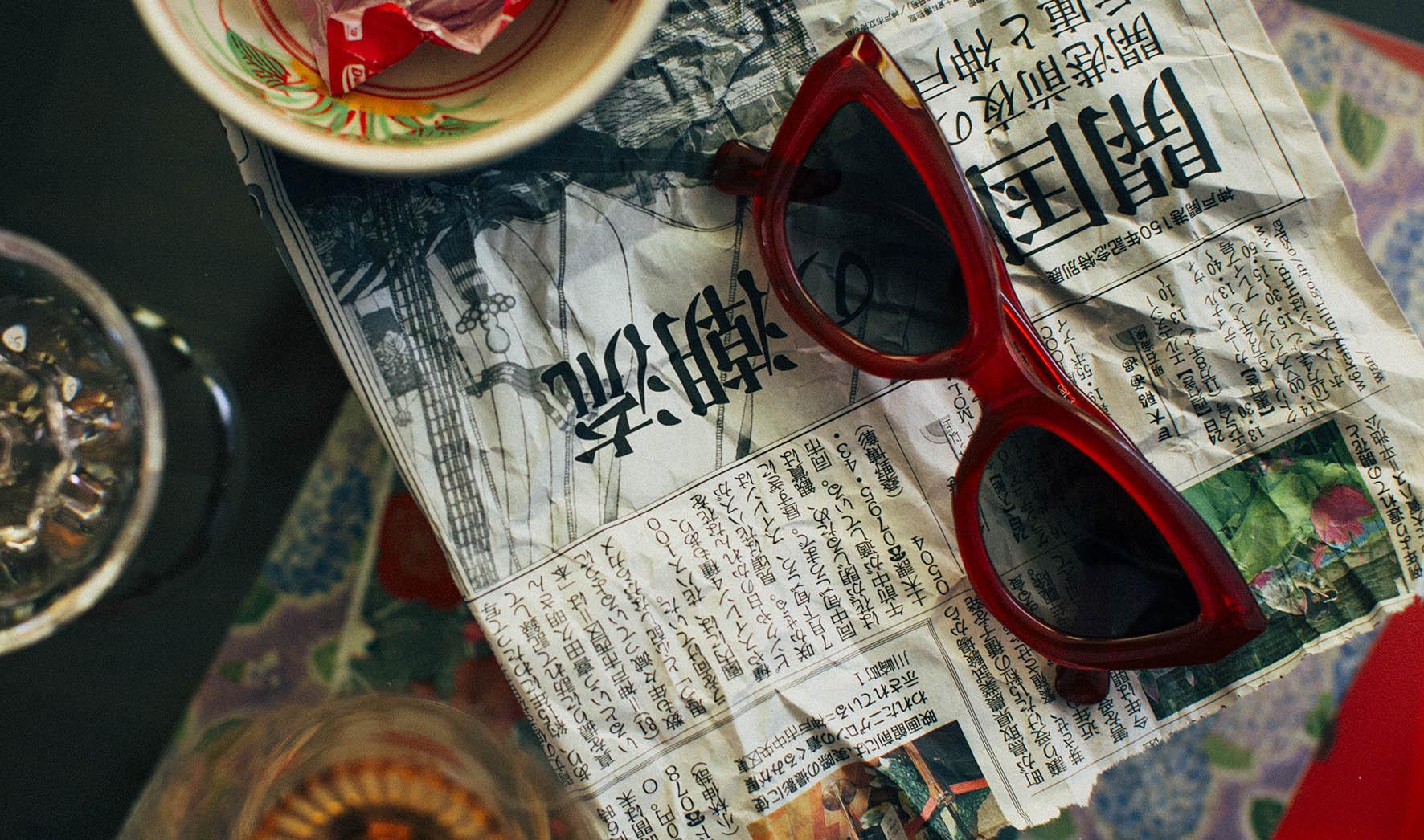 ss19 - Kokoro Red - Folc eyewear - web.jpg