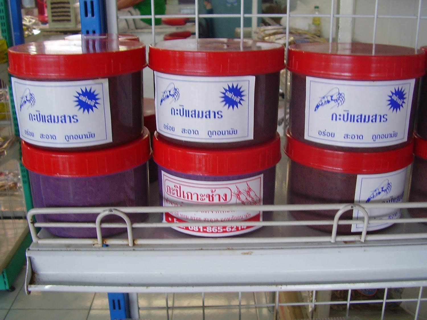 Pic: The pungent ingredient on sale in a Thai store